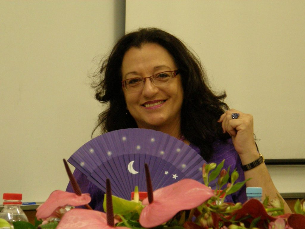 Maria Lúcia Dal Farra - Autor EE